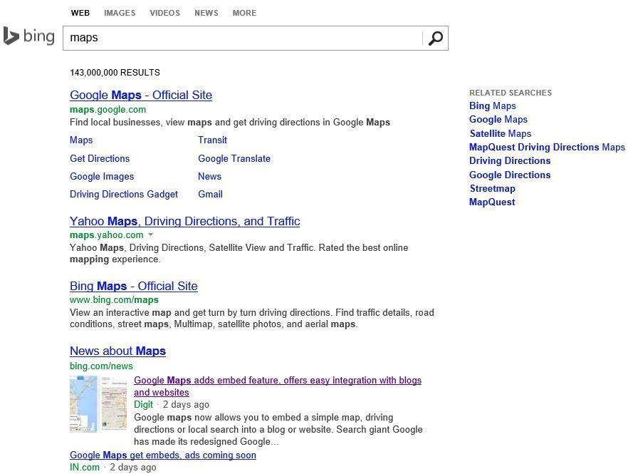 גם בבינג יודעים באילו מפות משתמשים הגולשים