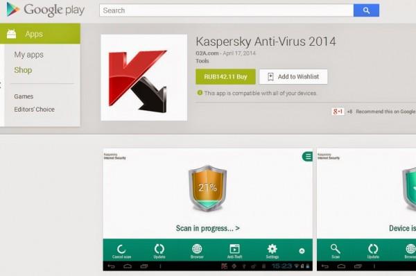 fake-kaspersky-antivirus